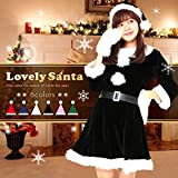 【早割】サンタコスプレ ワンピース レディース < 帽子 ベルト 手袋 セット > (身長 150cm~165cm程度) クリスマスコス ブラック