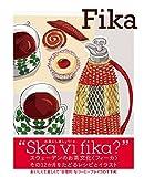 Fika(フィーカ) (ele-king books) 画像