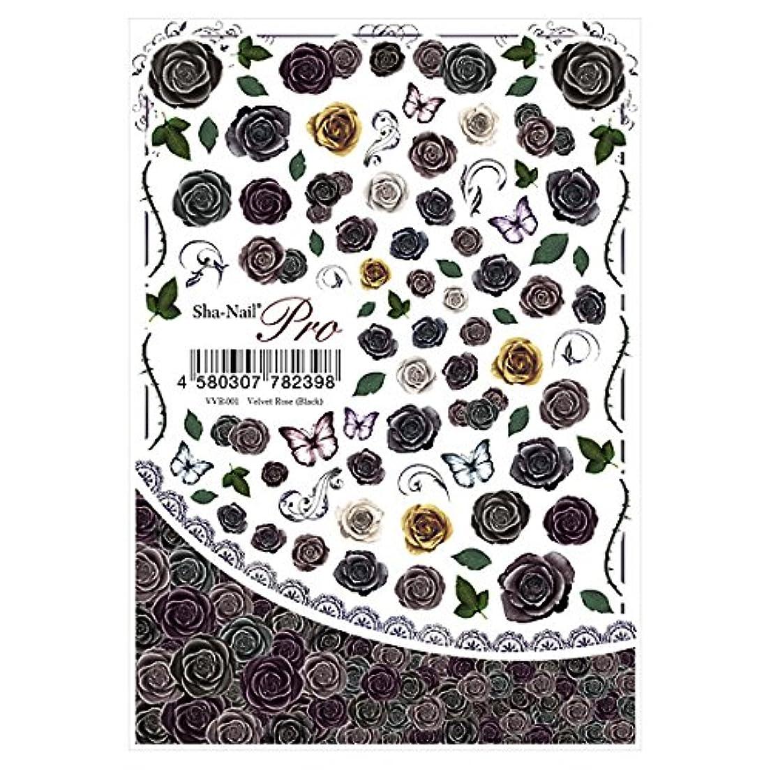 自由シャックルバクテリア写ネイルプロ ネイルシール ベルベットローズ ブラック アート材