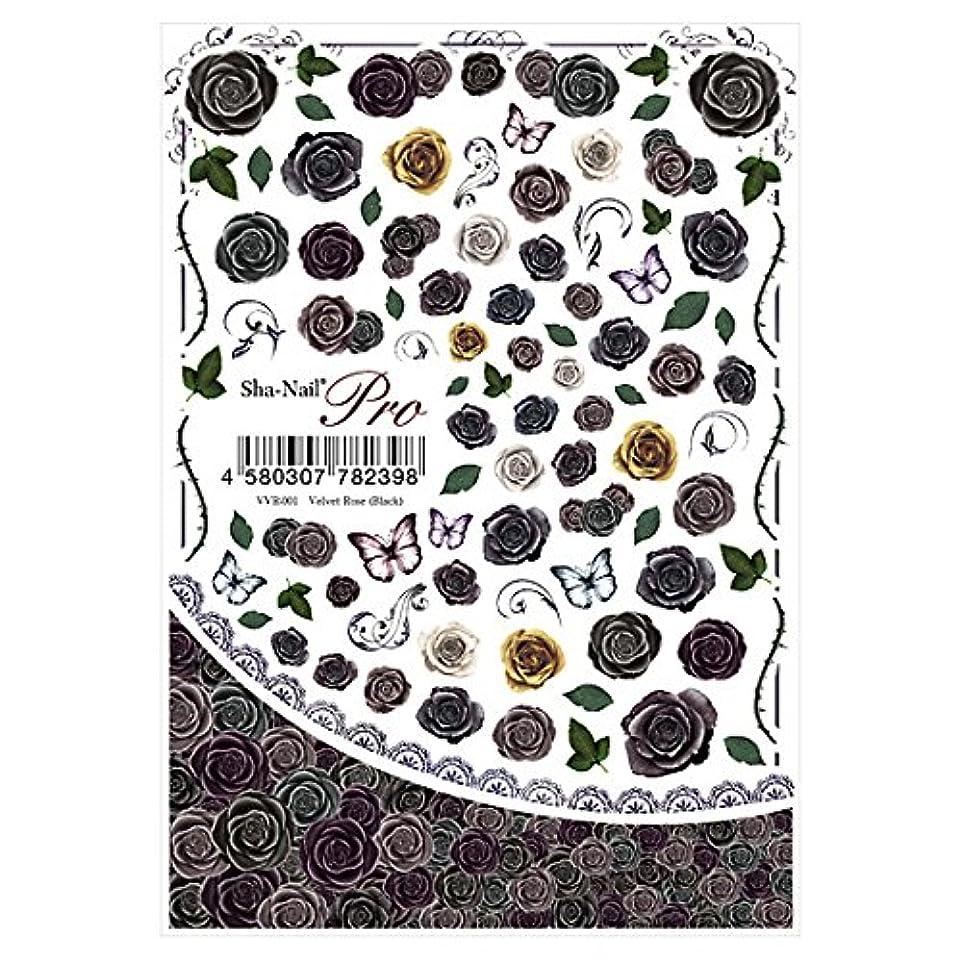 ジャグリング消費するスペード写ネイルプロ ネイルシール ベルベットローズ ブラック アート材