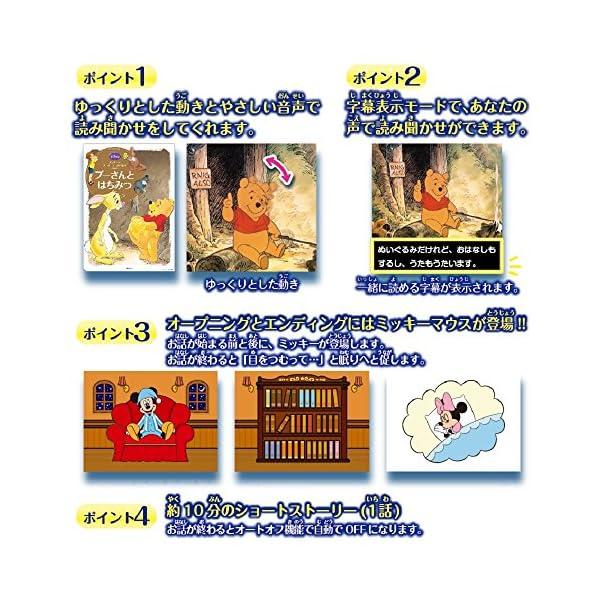 ディズニー ピクサーキャラクターズ ドリームス...の紹介画像4