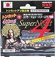 源気堂 Super Night 4