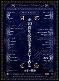アタッカーズアンソロジー 10周年記念SPECIAL 10年の軌跡 [DVD]