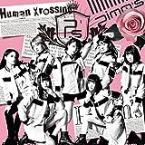 Human Xrossing(タイプB)