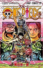 ONE PIECE 95 (ジャンプコミックス)