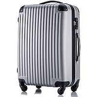 スーツケース 機内持込 大型 (トラベルデパート) キャリーケース キャリーバッグ 安心の3年保証 超軽量 TSAロック…