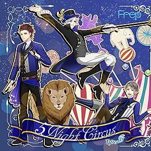 Frep(フレップ)「5Night Circus」Type-B【激スク<光&沙螺&悠真>】