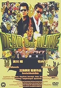 DEAD OR ALIVE デッド オア アライブ 犯罪者 [DVD]