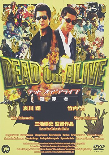 DEAD OR ALIVE デッド オア アライブ 犯罪者 [DVD]の詳細を見る