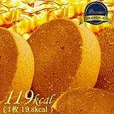 訳あり お試し 豆乳おからクッキー【プレミアム 濃厚キャラメル味】 期間限定販売 ダイエットクッキー