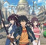 【Amazon.co.jp限定】Gravitation<初回限定アニメ盤CD+DVD>TVアニメ「とある魔術の禁書目録III」オープニングテーマ(デカジャケット付き)