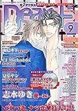 Dear+ (ディアプラス) 2009年 09月号 [雑誌]