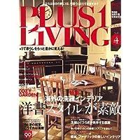PLUS1 LIVING (プラスワン リビング) 2007年 04月号 [雑誌]