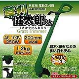 電動 草刈機/ナイロン製コードで安全の家庭用電動芝刈り機
