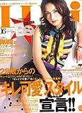 LUCi (ルーシィ) 2006年 06月号 [雑誌]