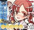 ピリオド キャラクターソングCD vol.5 小野寺朝姫 「ヨッツノハートキセキ」