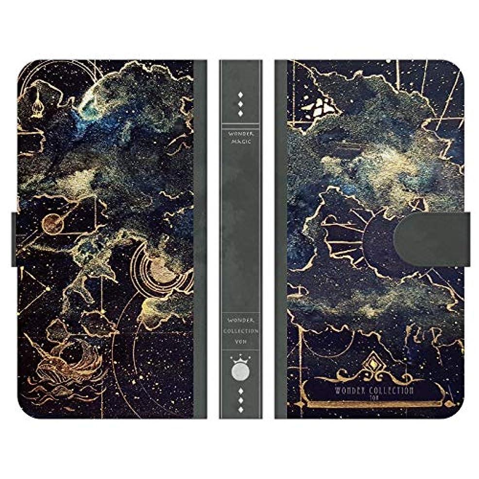 インシデント少なくともブレーキブレインズ ZenFone 5 ZE620KL 手帳型 ケース カバー 地図の魔法書 よう 星 宇宙 魔法 wonder