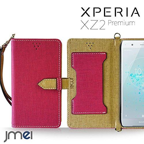 Xperia XZ2 Premium ケース SO-04K SOV38 手帳型 エクスペリア xz2 プレミアム カバー ブランド 閉じたまま通話ケース VESTA ホットピンク sony ソニー simフリー スマホ カバー 携帯ケース 手帳 スマホケース 全機種対応 ショルダー スマートフォン