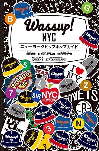 Wassup!NYC!!!ニューヨークヒップホップガイド (TWJ BOOKS)