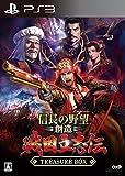 信長の野望・創造 戦国立志伝 TREASURE BOX - PS3