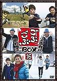 ごぶごぶ BOX16 [DVD]