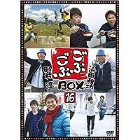 ごぶごぶ BOX16