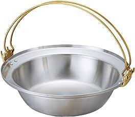 中尾アルミ製作所 キングデンジ しゃぶ鍋 つる付 30cm D-20
