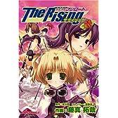 The rising―熱風海陸ブシロード (3) (CR comics)