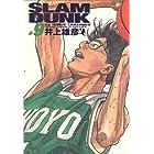 Slam dunk―完全版 (#9) (ジャンプ・コミックスデラックス)