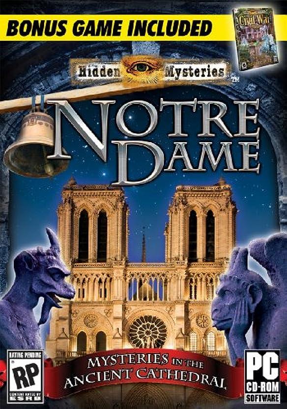 収容するパパフォーカスHidden Mysteries: Notre Dame (輸入版)