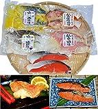 漬魚おかずセット 5種類のお魚、違った味が楽しめるおかずセット!【敬老の日に・お歳暮・ご贈答用に!配送日指定OK】