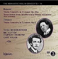 The Romantic Violin Concerto Vol.16 by Tanja Becker-Bender (2014-08-12)