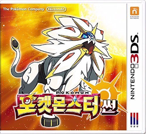 Pokemon Sun ポケットモンスター サン (輸入版:韓国)