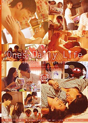 One's Daily Life season2. anniversary [DVD]