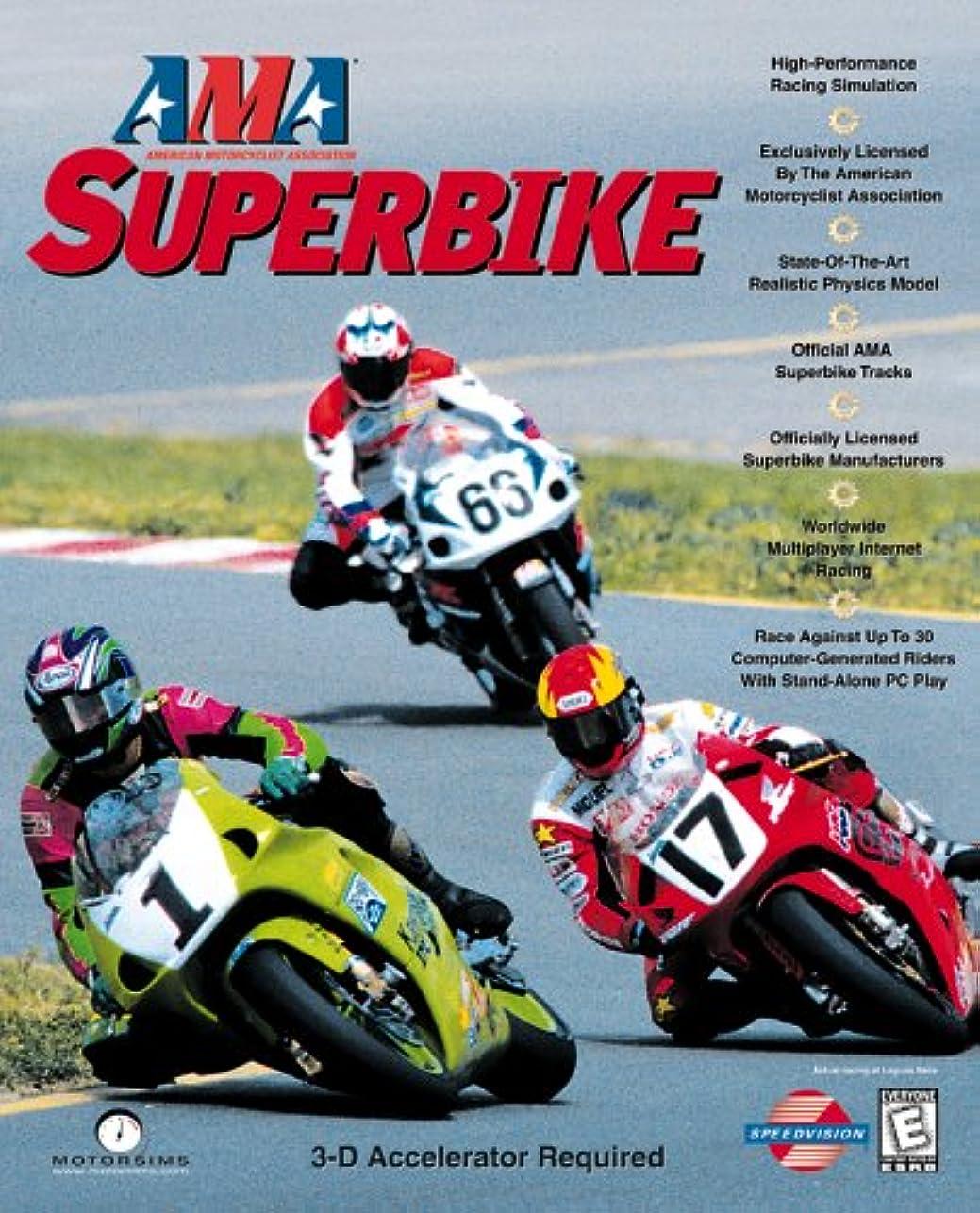 AMA Superbike (輸入版)