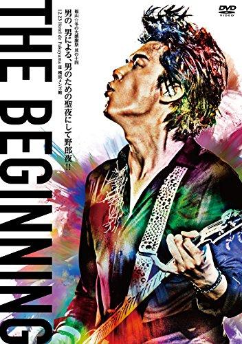 福山☆冬の大感謝祭 其の十四 THE BEGINNING DVD通常盤(2枚組) -