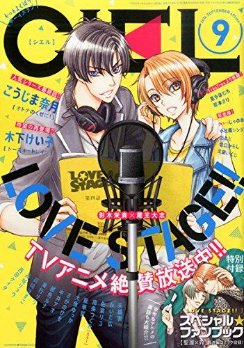 CIEL (シエル) 2014年 09月号 [雑誌]の詳細を見る