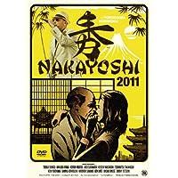 NAKAYOSHI 2011