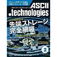 月刊アスキードットテクノロジーズ 2010年2月号 [雑誌] (月刊ASCII.technologies)