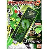 仮面ライダーW(ダブル) サウンドガイアメモリR 【1.サイクロンメモリ】(食玩) 箱付