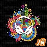 電車音 (JR東日本) vol.1