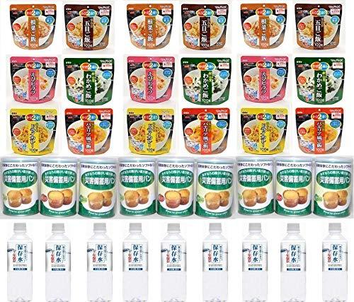 【5年保存】もしも!の為の非常食3人で三日分セットB マジックライス18食&パンの缶詰9食&7年保存水9本