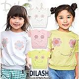 (ディラッシュ) DILASH初夏'16/ドルマンスリーブ半袖Tシャツ 110 オフホワイト