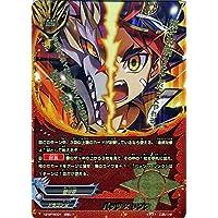 バディファイトX(バッツ) バッツ×リンク(究極レア) オールスターファイト スペシャルパック ファイナル番長