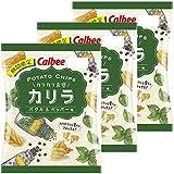 カルビー ポテトチップスカリラ バジル&ペッパー味 60g×3袋