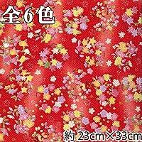 【INAZUMA】ちりめん金彩はぎれ/カットクロス 約23×33cm 花柄 C-76-FG 赤