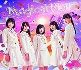 【Amazon.co.jp限定】ロッカジャポニカ 1stアルバム「Magical View」【初回限定盤B】(オリジナルB3サイズポスター付)