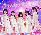 ロッカジャポニカ 1stアルバム「Magical View」[初回限定盤B]