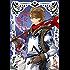 魔女の下僕と魔王のツノ 5巻 (デジタル版ガンガンコミックス)