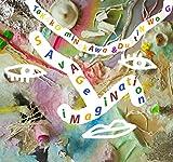 Savage Imagination (ボーナストラック2曲収録 / 本人達による全曲解説、歌詞付き)